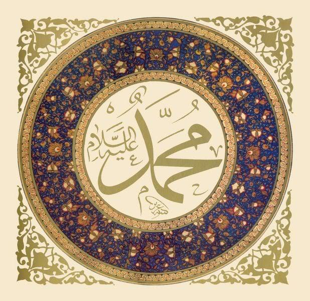 618px-aziz_efendi-muhammad_alayhi_s