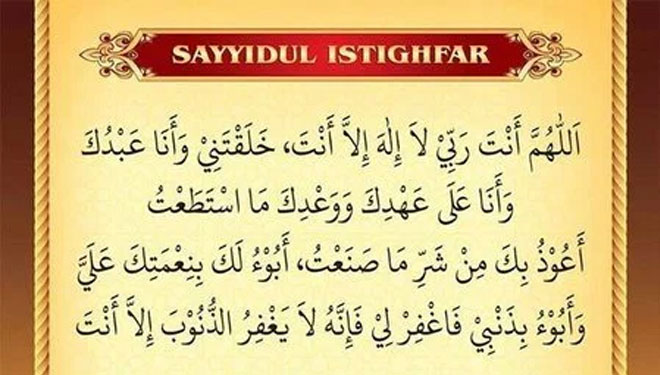 Sayyidul-IstighfarETFoD.jpg